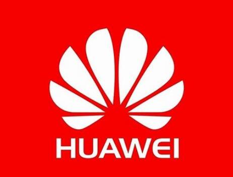 华为已与英国4家移动网络运营商签署测试5G设备合同
